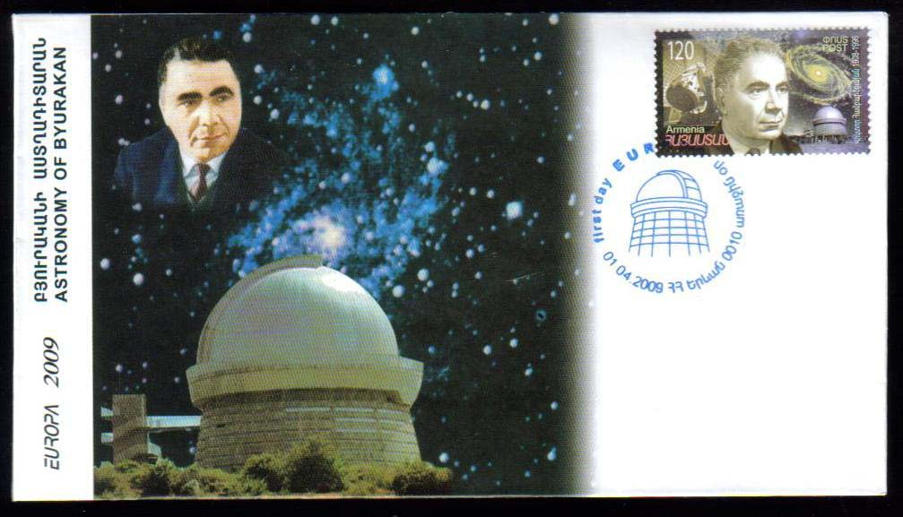 "<font 2-445d>445, FDC, small size, Victor Hambardzumian, Astrophysicist.  <p> <a href=""/shop/catalog/images/ArmenianStamps-445-FDC-C.jpg"">   <font color=green><b>View the image</b></a></font>"