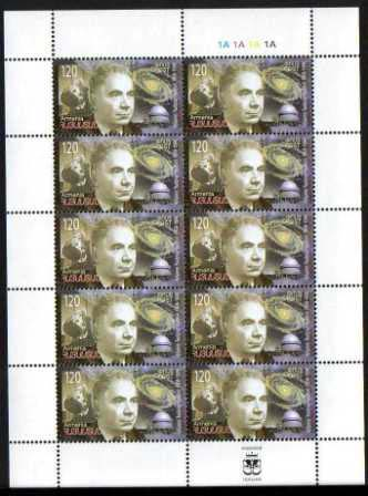 <font 4-445c>445, Victor Hambardzumian, Complete sheet of 10.  <p> <a href=&quot;/shop/catalog/images/ArmenianStamps-445-sheet.jpg&quot;>   <font color=green><b>View the image</b></a></font>