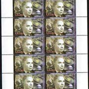 "<font 4-445c>445, Victor Hambardzumian, Complete sheet of 10.  <p> <a href=""/shop/catalog/images/ArmenianStamps-445-sheet.jpg"">   <font color=green><b>View the image</b></a></font>"