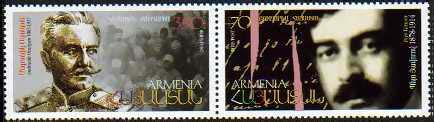 <font 1-446a>446-7, Armenia-Bulgaria joint issue (issued by Armenia), Scott #789ab.  2 se-tenant stamps, showing General Andranik of Armenia and Peyo Yavorov of Bulgaria. (Click to read more)<p> <a href=&quot;/shop/catalog/images/ArmenianStamps-446-447.jpg&quot;>   <font color=green><b>View the image</b></a></font>
