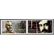 "<font 1-446a>446-7, Armenia-Bulgaria joint issue (issued by Armenia), Scott #789ab.  2 se-tenant stamps, showing General Andranik of Armenia and Peyo Yavorov of Bulgaria. (Click to read more)<p> <a href=""/shop/catalog/images/ArmenianStamps-446-447.jpg"">   <font color=green><b>View the image</b></a></font>"