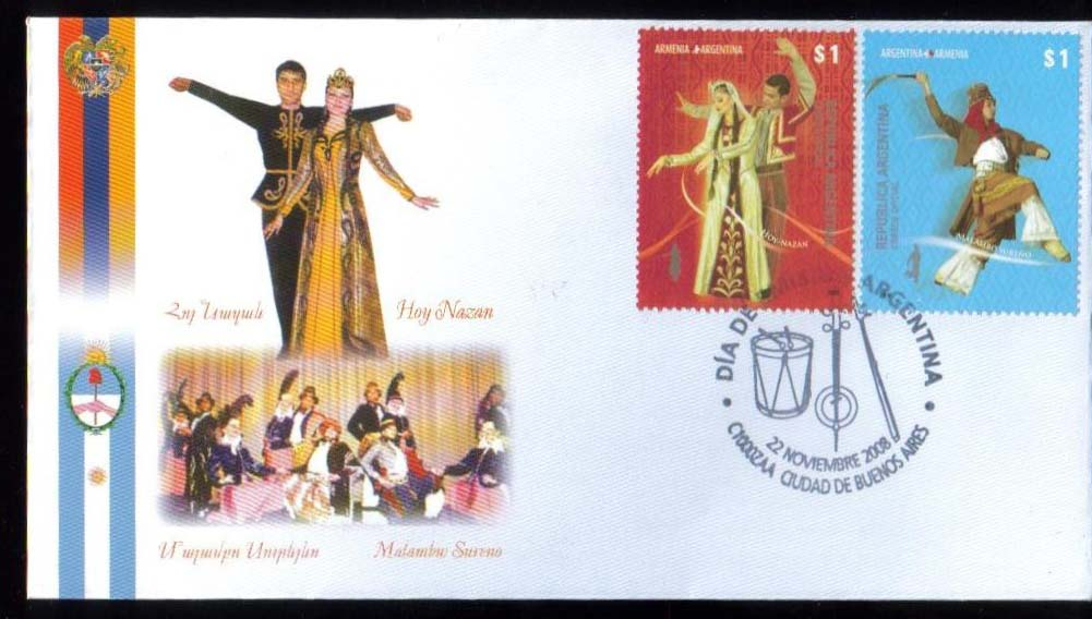 "<font 2-448g>448-9, Armenia-Argentina joint issue, FDC, national dances (issued by Argentina),  <p> <a href=""/images/ArmenianStamps-448-449-Argentina-FDC.jpg"">   <font color=green><b>View the image</b></a></font>"