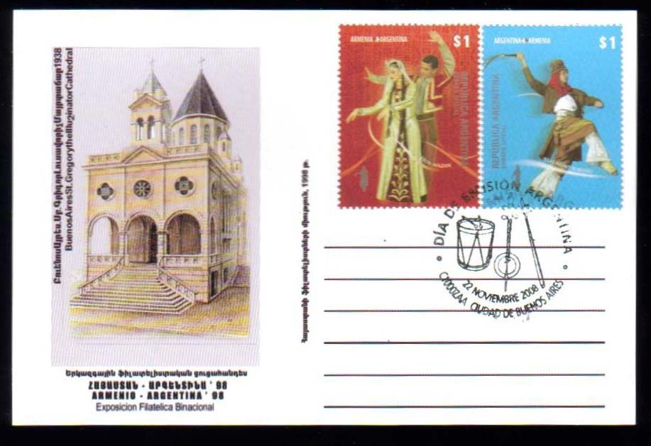 "<font 5-448>448-449, Armenia-Argentina joint issue, a single Maxi Card issued by Argentina. <p> <a href=""/images/ArmenianStamps-448-449-Argentina-Maxi-B.jpg"">   <font color=green><b>View the image</b></a></font>"