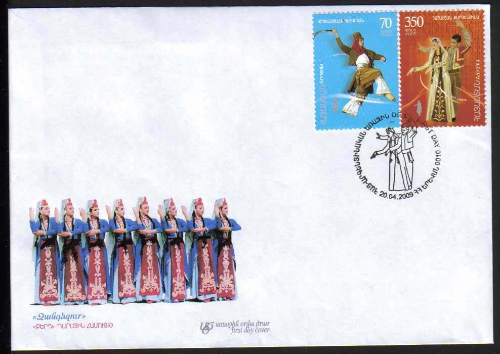 "<font 2-448f>448-9, Armenia-Argentina joint issue, FDC, national dances (issued by Armenia),  <p> <a href=""/shop/catalog/images/ArmenianStamps-448-449-FDC.jpg"">   <font color=green><b>View the image</b></a></font>"