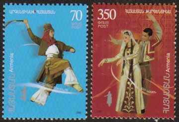 <Font 1-448a>448-9, Armenia-Argentina joint issue, set of 2, national dances (issued by Armenia), Scott #790-791. <p> <a href=&quot;/shop/catalog/images/ArmenianStamps-448-449.jpg&quot;>   <font color=green><b>View the image</b></a></font>