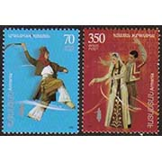 "<Font 1-448a>448-9, Armenia-Argentina joint issue, set of 2, national dances (issued by Armenia), Scott #790-791. <p> <a href=""/shop/catalog/images/ArmenianStamps-448-449.jpg"">   <font color=green><b>View the image</b></a></font>"