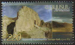 <font 1-458a>458, Van, the first capital of Armenia, single stamp, Face Value: 220 Dram. Scott #800. .<p> <a href=&quot;/shop/catalog/images/ArmenianStamps-458.jpg&quot;>   <font color=green><b>View the image</b></a></font>