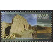 "<font 1-458a>458, Van, the first capital of Armenia, single stamp, Face Value: 220 Dram. Scott #800. .<p> <a href=""/shop/catalog/images/ArmenianStamps-458.jpg"">   <font color=green><b>View the image</b></a></font>"