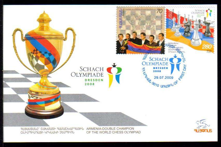 <font 5-460m>460-1, Chess Championship, Official Maxi Card, only 700 pieces issued. <p> <a href=&quot;/shop/catalog/images/ArmenianStamps-460-461-Maxi.jpg&quot;>   <font color=green><b>View the image</b></a></font>