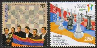 "<font 1-460a>460-1, Chess Championship, set of 2 stamps. Scott #802-3. <p> <a href=""/shop/catalog/images/ArmenianStamps-460-461.jpg"">   <font color=green><b>View the image</b></a></font>"