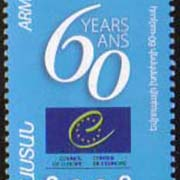 "<font 1-463a>463, 60th Anniversary of Council of Europe, a single stamp. Scott #805. <font 1-462a>462, 50th Anniversary of European Court of Human Rights, a single stamp. Scott #804.  <font color=red><b>Sold Out</font></b> <p> <a href=""/shop/catalog/images/ArmenianStamps-463.jpg"">   <font color=green><b>View the image</b></a></font>"