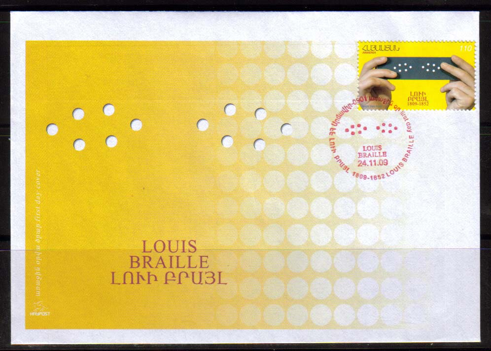 "<font 2-464>464, FDC, Louis Braille. Scott #806. <p> <a href=""/images/ArmenianStamps-464-FDC.jpg"">   <font color=green><b>View the image</b></a></font>"