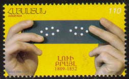 <font 1-464a>464, Louis Braille Bicentennial of birth, a single stamp. Scott #806.  <p> <a href=&quot;/shop/catalog/images/ArmenianStamps-464.jpg&quot;>   <font color=green><b>View the image</b></a></font>