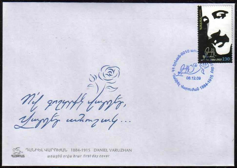 "<font 2-465f>465, Daniel Varuzhan, Poet, Birth Anniversary, FDC.<br> Date of Issue: Dec. 08, 2009<br> <a href=""/shop/catalog/images/ArmenianStamps-465-FDC.jpg"">   <font color=green><b>View the image</b></a></font>"