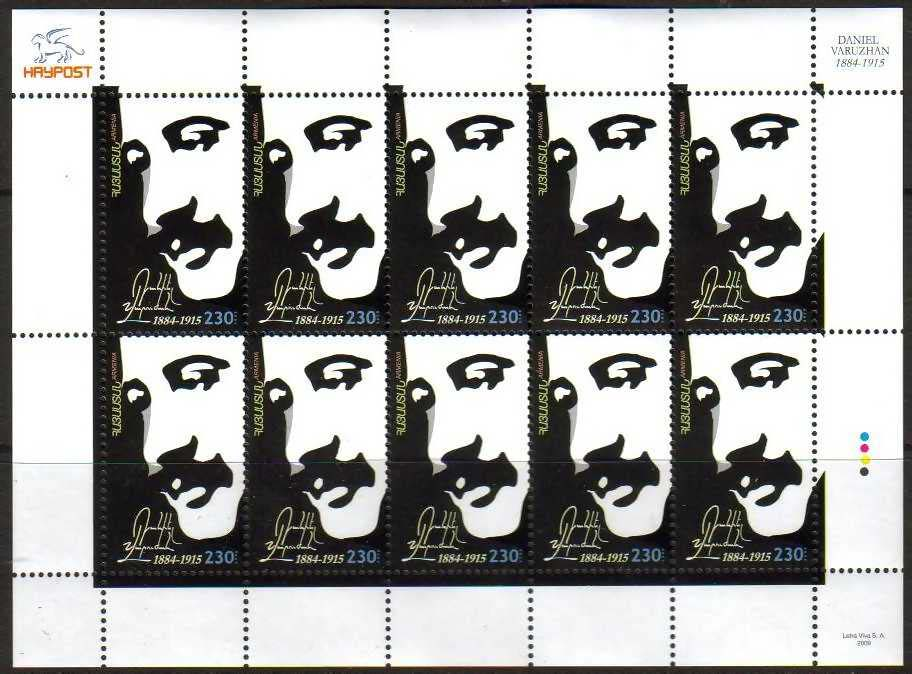 <font 4-465c>465, Daniel Varuzhan, Poet, Birth Anniversary, Complete Sheetlet of 10.<br> Date of Issue: Dec. 08, 2009<br> <a href=&quot;/shop/catalog/images/ArmenianStamps-465-Sheetlet.jpg&quot;>   <font color=green><b>View the image</b></a></font>