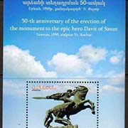 "<font 1-466a>466, ""David of Sasun"", Epic Hero, 50th Anniversary of Yervan Kochar's Statue. A single S/S. Scott #808<br> Date of Issue: Dec. 11, 2009<br> <a href=""/shop/catalog/images/ArmenianStamps-466.jpg"">   <font color=green><b>View the image</b></a></font>"