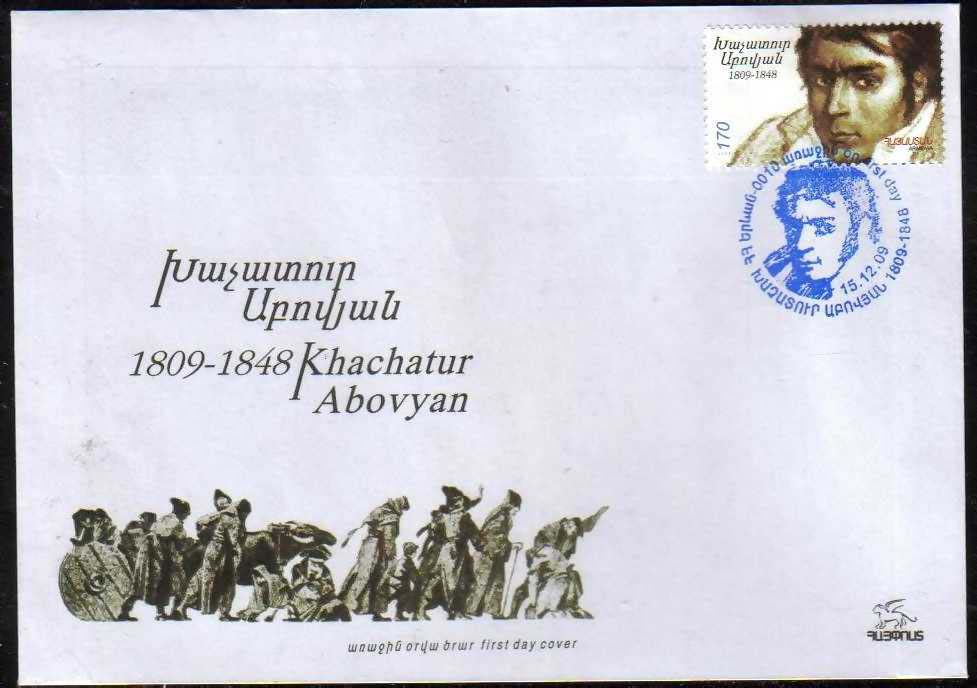 <font 2-467d>467, Khachatur Abovyan, Poet, 200th Anniversary of Birth, FDC. <br> Date of Issue: Dec. 15, 2009<br> <a href=&quot;/shop/catalog/images/ArmenianStamps-467-FDC.jpg&quot;>   <font color=green><b>View the image</b></a></font>