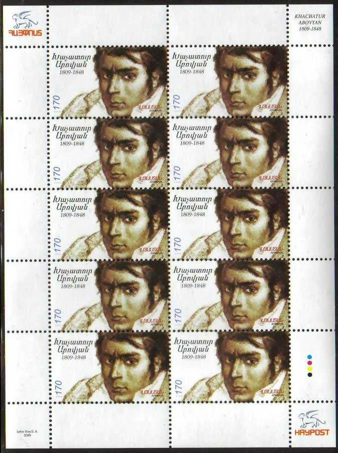 <font 4-467c>467, Khachatur Abovyan, Poet, 200th Anniversary of Birth, Complete sheetlet of 10. <br> Date of Issue: Dec. 15, 2009<br> <a href=&quot;/shop/catalog/images/ArmenianStamps-467-Sheetlet.jpg&quot;>   <font color=green><b>View the image</b></a></font>