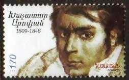"<font 1-467a>467, Khachatur Abovyan, Poet, 200th Anniversary of Birth, a single stamp. Scott #810 <br> Date of Issue: Dec. 15, 2009<br> <a href=""/shop/catalog/images/ArmenianStamps-467.jpg"">   <font color=green><b>View the image</b></a></font>"