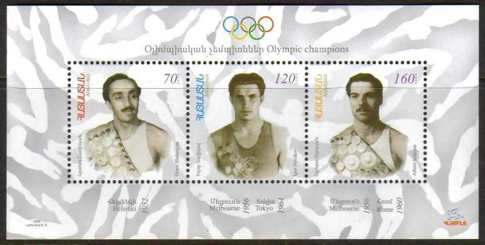 "<font 1-468a>468-70, Olympic Champions, a single S/S. Scott #809 <br> Date of Issue: Dec. 12, 2009<br> <a href=""/shop/catalog/images/ArmenianStamps-468-470.jpg"">   <font color=green><b>View the image</b></a></font>"