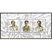 "<font 1-468a>468-70, Olympic Champions, a single S/S. Scott #809 <br> Date of Issue: Dec. 12, 2009<br> <a href=""/shop/catalog/images/ArmenianStamps-468-470.jpg"">   <font color=green><b>View the image</b></a></font> Sold Out"