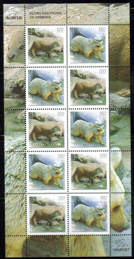 <font 4-471e>471-2, Endangered Animals, set of 2 stamps. <br>Se-tenant Booklet format, sheetlet of 10 stamps (5 sets)<br> Date of Issue: Dec. 16, 2009<br> <a href=&quot;/shop/catalog/images/ArmenianStamps-471-472-Booklet.jpg&quot;>   <font color=green><b>View the image</b></a></font>