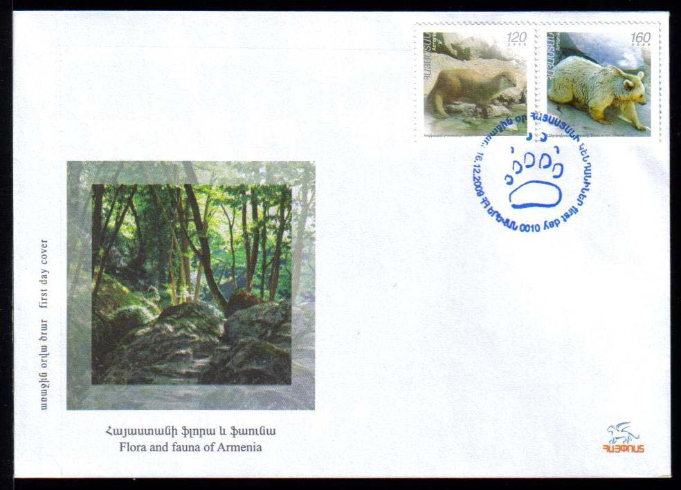 <font 2-471e>471-2, Endangered Animals, set of 2 stamps. <br>Official FDC.<br> Date of Issue: Dec. 16, 2009<br> <a href=&quot;/images/ArmenianStamps-471-472-FDC.jpg&quot;>   <font color=green><b>View the image</b></a></font>