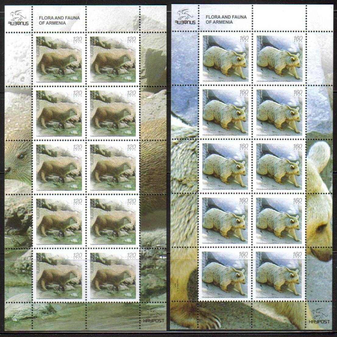 "<font 4-471c>471-2, Endangered Animals, set of 2 stamps. <br>Complete sheetlets of 10<br> Date of Issue: Dec. 16, 2009<br> <a href=""/shop/catalog/images/ArmenianStamps-471-472-Sheet.jpg"">   <font color=green><b>View the image</b></a></font>"