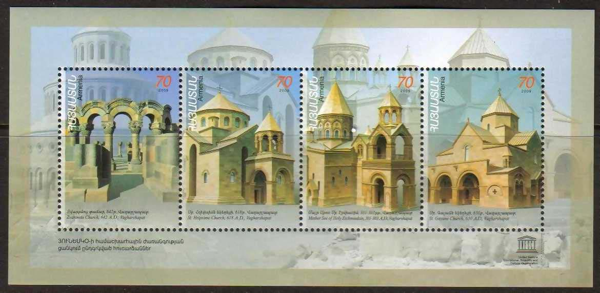 <font 1-475a>475-8, UNESCO, Preserving the Armenian Churches.  Scott #815 <br> Date of Issue: Dec. 18, 2009<br> <a href=&quot;/shop/catalog/images/ArmenianStamps-471-474.jpg&quot;>   <font color=green><b>View the image</b></a></font>