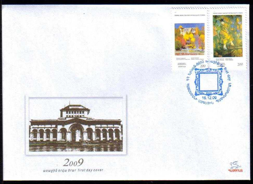 <font 2-473f>473-4, Paintings from the National Gallery, set of 2 stamps.<br>Official FDC.<br> Date of Issue: Dec. 16, 2009<br> <a href=&quot;/shop/catalog/images/ArmenianStamps-473-474-FDC.jpg&quot;>   <font color=green><b>View the image</b></a></font>
