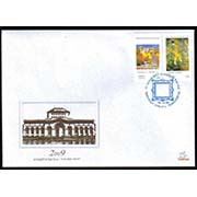 "<font 2-473f>473-4, Paintings from the National Gallery, set of 2 stamps.<br>Official FDC.<br> Date of Issue: Dec. 16, 2009<br> <a href=""/shop/catalog/images/ArmenianStamps-473-474-FDC.jpg"">   <font color=green><b>View the image</b></a></font>"
