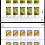 "<font 4-473c>473-4, Paintings from the National Gallery, set of 2 stamps.<br>Complete sheetlets of 10.<br> Date of Issue: Dec. 16, 2009<br> <a href=""/shop/catalog/images/ArmenianStamps-473-474-Sheet.jpg"">   <font color=green><b>View the image</b></a></font>"