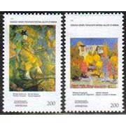 "<font 1-473a>473-4, Paintings from the National Gallery, set of 2 stamps. Scott #813-814<br> Date of Issue: Dec. 16, 2009<br> <a href=""/shop/catalog/images/ArmenianStamps-473-474.jpg"">   <font color=green><b>View the image</b></a></font>"