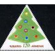 "<font 1-479a>479, New Year, the first triangle stamp of Armenia. Scott #818 <font color=red>Limit 1 piece per order</font> <br>Single stamp<br> Date of Issue: Dec. 18, 2009<br> <a href=""/shop/catalog/images/ArmenianStamps-479.jpg"">   <font color=green><b>View the image</b></a></font>"