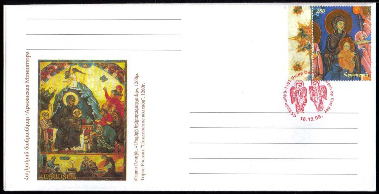 <font 2-480f>480, Christmas of 2009, Scott #816.<br>Official FDC.<br> Date of Issue: Dec. 18, 2009<br> <a href=&quot;/shop/catalog/images/ArmenianStamps-480-Envelope-FDC.jpg&quot;>   <font color=green><b>View the image</b></a></font>