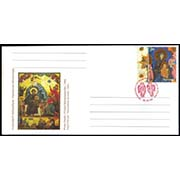 "<font 2-480f>480, Christmas of 2009, Scott #816.<br>Official FDC.<br> Date of Issue: Dec. 18, 2009<br> <a href=""/shop/catalog/images/ArmenianStamps-480-Envelope-FDC.jpg"">   <font color=green><b>View the image</b></a></font>"