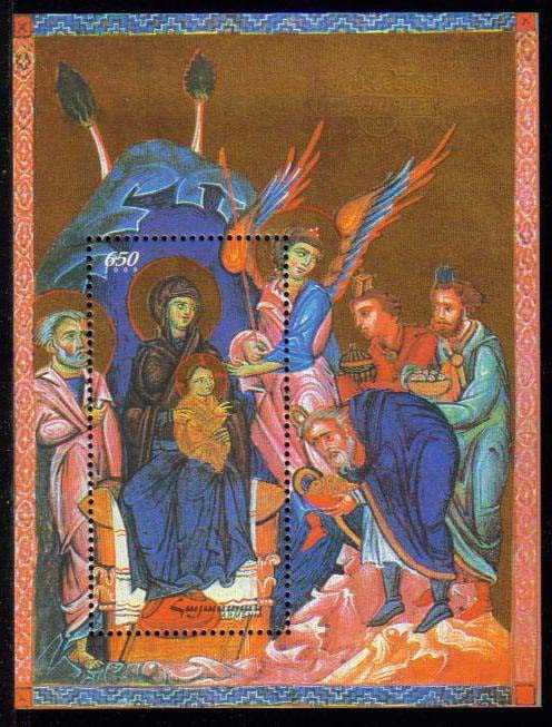 <font 1-481a>481, Christmas S/S, Adoration of the Magi Scott #817 <br>A single Souvenir Sheet<br> Date of Issue: Dec. 18, 2009<br> <a href=&quot;/shop/catalog/images/ArmenianStamps-481.jpg&quot;>   <font color=green><b>View the image</b></a></font>