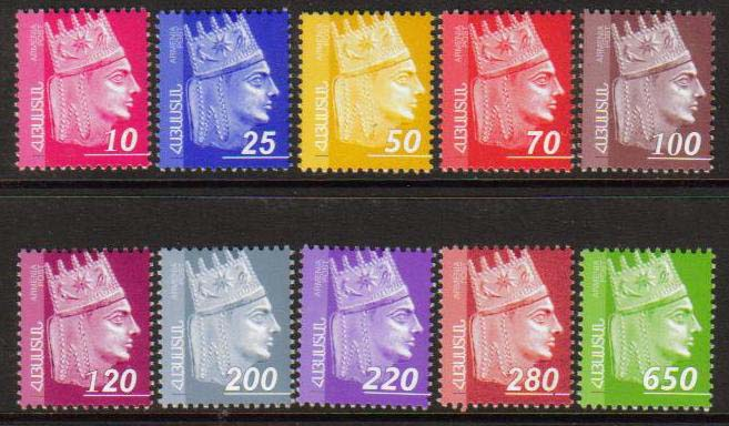 <font 1-482a>482-491, King Tigran the Great Definitive.  Scott #819-828. Face value: 10, 20, 50, 70, 100, 120, 200, 220, 280, 650, new colors<br>Set of 10<br> Date of Issue: Jan. 29, 2010<br> <a href=&quot;/images/ArmenianStamps-482-491.jpg&quot;>   <font color=green><b>View the image</b></a></font>