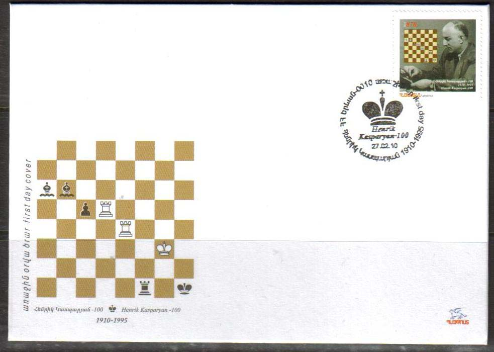 <font 2-492f>492, Henrik Kasparyan, World Chess Champion<br>Official FDC<br> Date of Issue: Feb 27, 2010<br> <a href=&quot;/images/ArmenianStamps-492-FDC.jpg&quot;>   <font color=green><b>View the image</b></a></font>