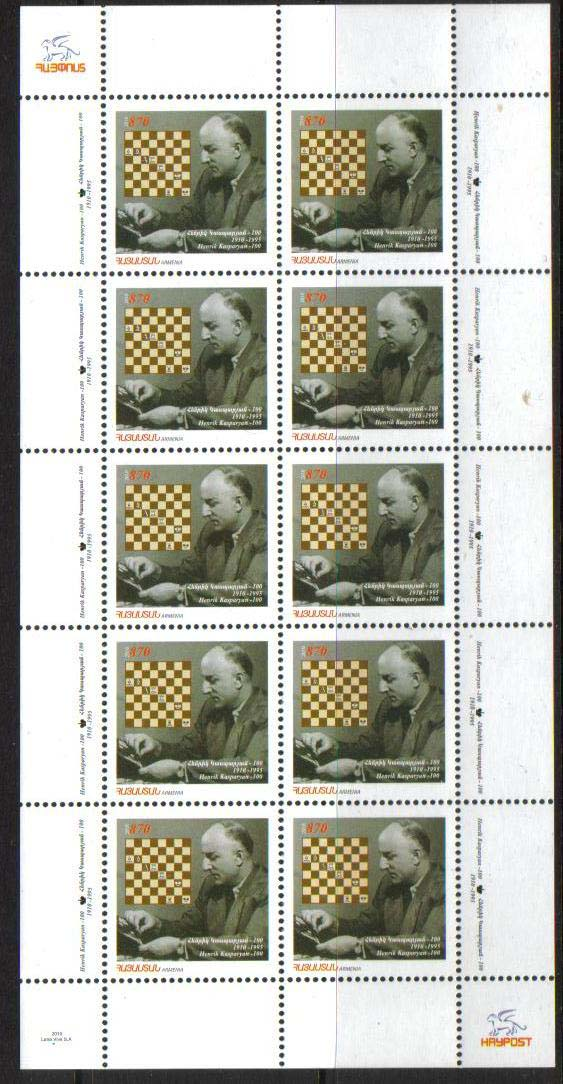 <font 4-492s>492, Henrik Kasparyan, World Chess Champion<br>A complete sheetlet of 10<br> Date of Issue: Feb. 27, 2010<br> <a href=&quot;/images/ArmenianStamps-492-Sheetlet.jpg&quot;>   <font color=green><b>View the image</b></a></font>