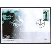 "<font 2-493f>493, Mother Armenia<br>Official FDC<br> Date of Issue: May 6, 2010<br> <a href=""/images/ArmenianStamps-493-FDC.jpg"">   <font color=green><b>View the image</b></a></font>"