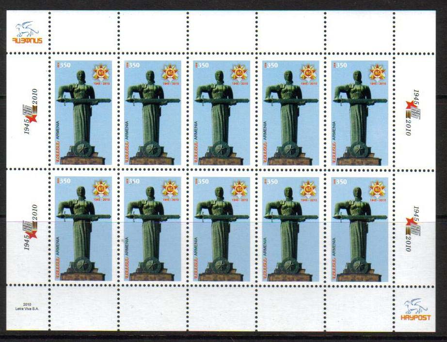 "<font 4-493s>493, Mother Armenia<br>A Complete sheetlet of 10<br> Date of Issue: May 6, 2010<br> <a href=""/images/ArmenianStamps-493-Sheetlet.jpg"">   <font color=green><b>View the image</b></a></font>"