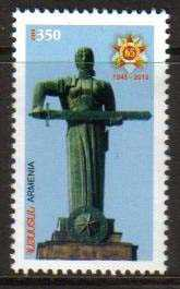 <font 1-493a>493, Mother Armenia.  Scott #840 <br>A single stamp<br> Date of Issue: May 6, 2010<br> <a href=&quot;/images/ArmenianStamps-493.jpg&quot;>   <font color=green><b>View the image</b></a></font>