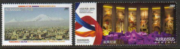 <font 1-496a>496-7, Shanghai World Expo, Armenia's Pavilion.  Scott #845-846 <br>Set of 2<br>Date of Issue: August 23, 2010<br> <a href=&quot;/images/ArmenianStamps-496-497.jpg&quot;>   <font color=green><b>View the image</b></a></font>