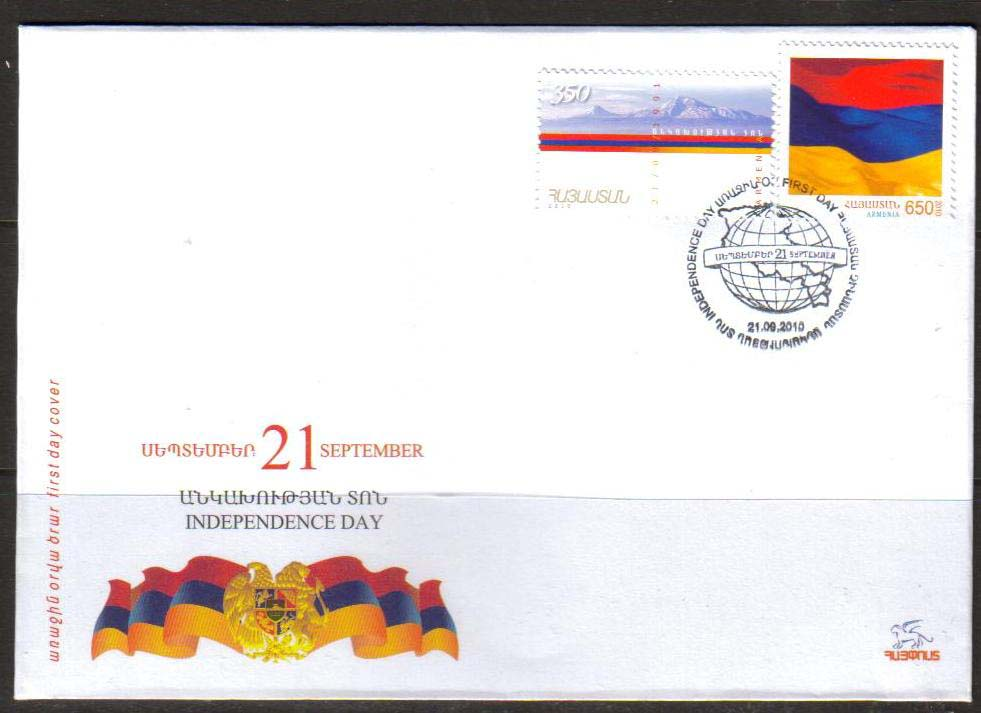 "<font 2-498f>498-9, Independence Day.  Scott #843-4 <br>Official FDC<br>Date of Issue: Sept 21, 2010<br> <a href=""/images/ArmenianStamps-498-499-FDC.jpg"">   <font color=green><b>View the image</b></a></font>"