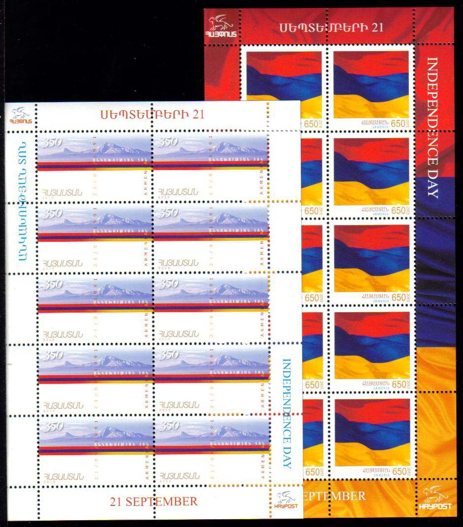 <font 4-498s>498-9, Independence Day.  Scott #843-844 <br>Sheetlets of 10 <br>Date of Issue: Sept 21, 2010<br> <a href=&quot;/images/ArmenianStamps-498-499-Sheet.jpg&quot;>   <font color=green><b>View the image</b></a></font>