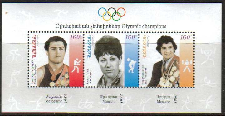"<font 1-501a>501-3, Armenian Olympic Champions.  Scott #850 <br>A single S/S.  See also #468-70, Scott #809<br>Date of Issue: Nov. 26, 2010<br> <a href=""/images/ArmenianStamps-501-503.jpg"">   <font color=green><b>View the image</b></a></font>"