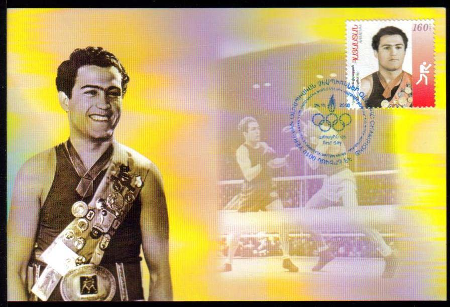 <font 5-501m>501, Maxi Card, Armenian Olympic Champs, Scott #850. <p> <a href=&quot;/images/ArmenianStamps-501-Maxi.jpg&quot;>   <font color=green><b>View the image</b></a></font>