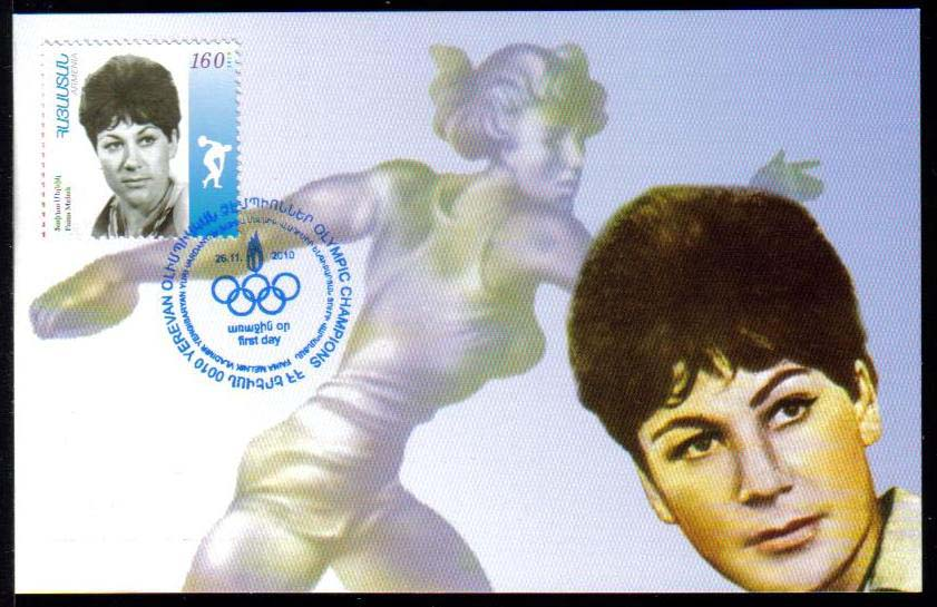 "<font 5-502m>502, Maxi Card, Armenian Olympic Champs, Scott #850. <p> <a href=""/images/ArmenianStamps-502-Maxi.jpg"">   <font color=green><b>View the image</b></a></font>"