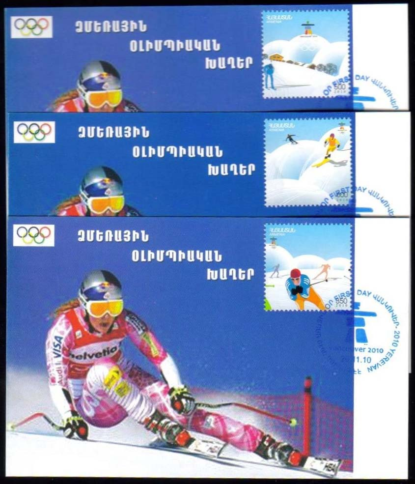 "<font 5-504p>504-506, Set of 3 Maxi Cards, Vancouver Winter Olympics, Scott #851. <p> <a href=""/images/ArmenianStamps-504-506-Maxi-Set.jpg"">   <font color=green><b>View the image</b></a></font>"